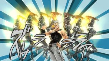 7 total verrückte PS4-Games aus Japan, die ihr unbedingt spielen müsst